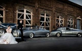 1959 Rolls Royce Silver Spirit